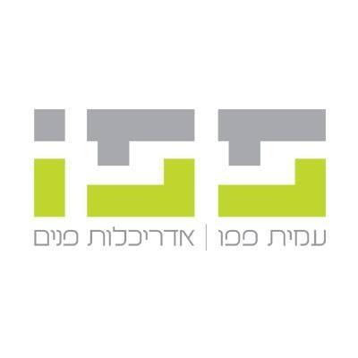 עמית-לוגו