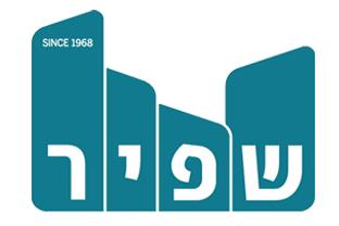 Shapir-Logo-2020